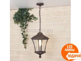 Подвесной светильник Virgo H капучино