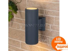 Настенный уличный светильник Techno 1403 cерый