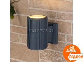 Настенный уличный светильник Techno 1404 cерый