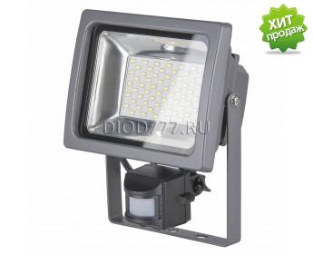 Прожектор светодиодный 003 FL LED 30W