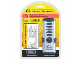 4-канальный контроллер для дистанционного управления освещением Y4