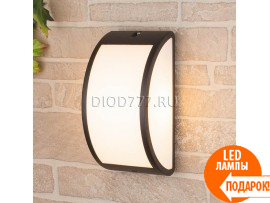 Светильник для наружного и внутреннего освещения Techno 5473 черный