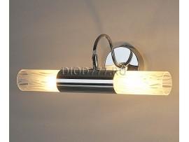 Подсветка для картин и зеркал Grande 7402/2