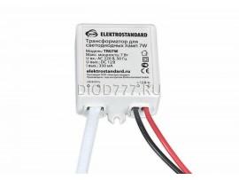 Трансформатор для питания светодиодных ламп TR07W