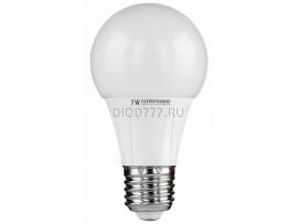 Лампа светодиодная Classic LED 7W 4200K E27
