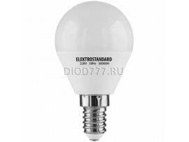 Лампа светодиодная Classic SMD 5W 3300K E14
