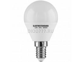 Лампа светодиодная Classic SMD 5W 6500K E14