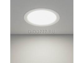 Встраиваемый потолочный светодиодный светильник DLS186 18W 6500K белый (WH)
