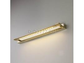 Настенный светодиодный светильник Twist 5 W золото