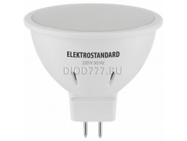Лампа светодиодная JCDR 3W G5.3 220V 120° 3300K