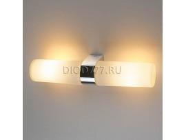 Влагостойкий  настенный  светильник Round 2 х 42W хром