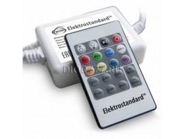 Контроллер для светодиодной ленты RGB LED 500W/220V IP20 белый
