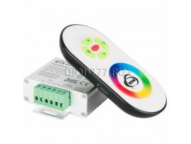 Контроллер для светодиодной ленты RGB с ПДУ LSC 012 DC12V-12A IP42