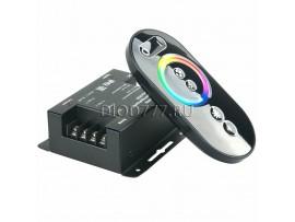 Контроллер для светодиодной ленты RGB с ПДУ LSC 013 DC12V-18A IP42