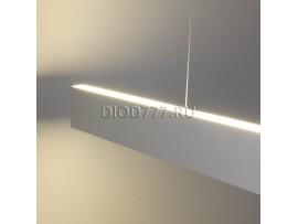 Профильный светодиодный светильник ССП подвесной двусторонний 31W 2200Lm 120см