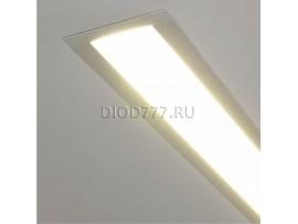 Профильный светодиодный светильник ССП встраиваемый 18W 1300Lm 120см