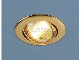 Точечный светильник 104S GD (золото)