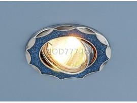 Точечный светильник 612 MR16 BL синий блеск/хром