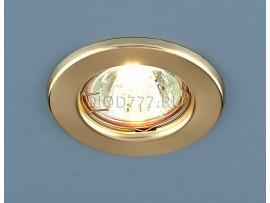 Точечный светильник 9210 GD (золото)