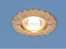Точечный светильник для подвесных, натяжных и реечных потолков 7201 золото (G)