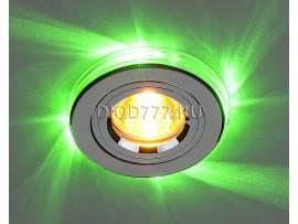 Точечный светильник с зеленой светодиодной подсветкой 2060/2 SL/LED/GR (хром / зеленый)