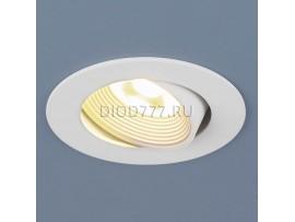 Точечный светильник со светодиодами DSS85 6W 4200K белый (WH)