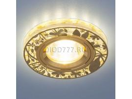 Точечный светодиодный светильник 8096 MR16 GD золото