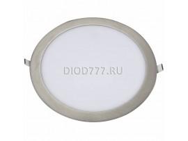 Встраиваемый потолочный светодиодный светильник DLR001 24W 4200K сатин никель SN