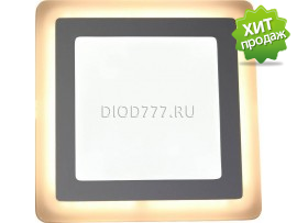 Светильник светодиодный встраиваемый (квадрат) LE LED 2CLS 16W 3000/6000K (20)