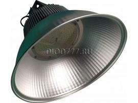 Светильник светодиодный (подвесной) LE HB LED 50W