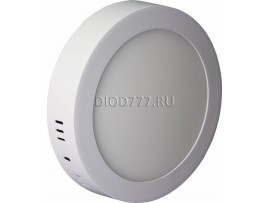 Светильник светодиодный накладной с просветом (круг) LE LED RL2S 12W 6K (20)