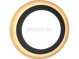 Светильник светодиодный встраиваемый (круг) LE LED 2CLR 16W 3/6K (20)