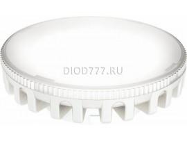 Лампа светодиодная LE SPT 5W 3К GX53 (Premium) (50)
