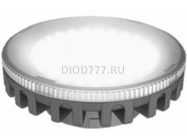 Лампа светодиодная LE SPT 8W 4K GX53 (Premium) (50)
