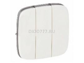 Legrand Valena Allure Лицевая панель для выключателя трехклавишного Белая