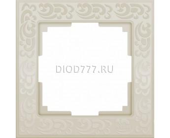 WL05-Frame-01-ivory / Рамка на 1 пост (слоновая кость)
