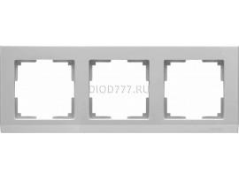 WL04-Frame-03 / Рамка на 3 поста (серебряный)