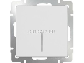 Выключатель одноклавишный проходной с подсветкой (белый)