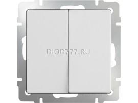 Выключатель двухклавишный проходной (белый)