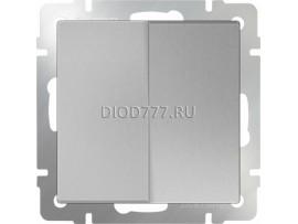 Выключатель двухклавишный проходной (серебряный)