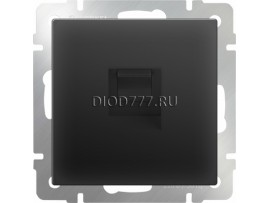 Розетка Ethernet RJ-45 (черный матовый)