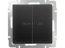 Выключатель двухклавишный проходной (черный матовый)