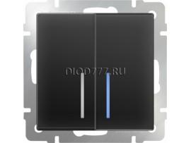 Выключатель двухклавишный с подсветкой (черный матовый)